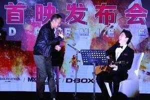 吴宇森执导新作首映 张涵予:演杜丘完成了我的心愿
